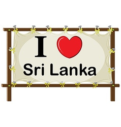 I love sri lanka vector image