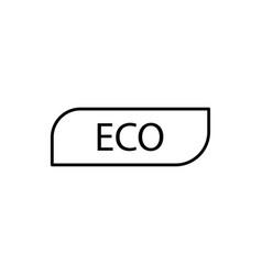 economic car icon vector image