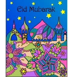 Eid mubarak background colorful vector image