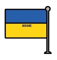ukranie patriotic flag isolated icon vector image