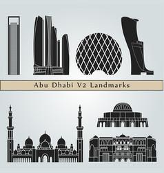 abu dhabi v2 landmarks vector image vector image