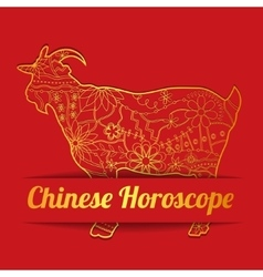 Chinese horoscope background with golden goat vector