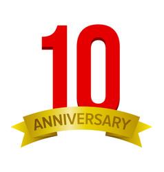 10 year celebration label vector image