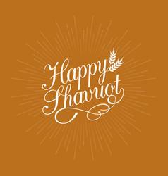 Happy shavuot calligraphic vector