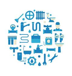 flat plumbing vector image vector image