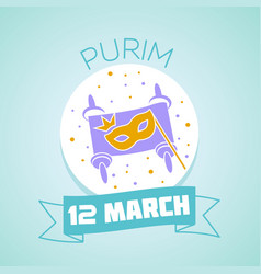 12 march purim vector image