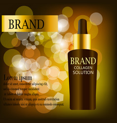 cosmetic background with bottle vector image vector image
