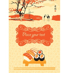 menu for sushi vector image