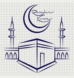 Ramadan kareem mosque on notebook page vector