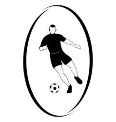 Football-1 vector image vector image