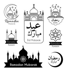 Islamic emblems set vector