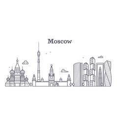 moscow linear russia landmark modern city skyline vector image