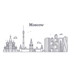 moscow linear russia landmark modern city skyline vector image