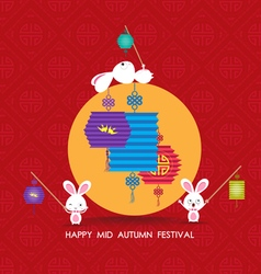 Printflat chinese lantern and rabbit happy mid vector