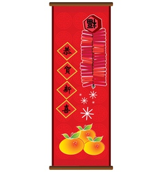 Chinese new year scroll vector