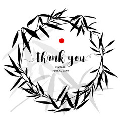 Ink drawing greeting card with a bamboo vector