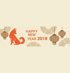 Happy chinese new year 2018 horizontal bannner vector