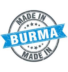 Made in burma blue round vintage stamp vector
