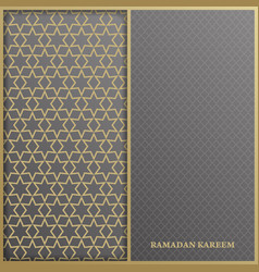 islamic greeting card template with arabic pattern vector image
