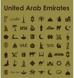 Set of united arab emirates simple icons vector