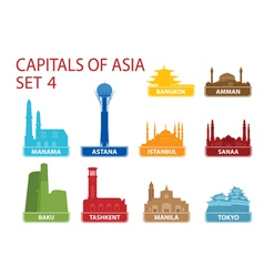 Capitals of asia vector