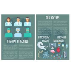 Hospital medical personnel doctor poster design vector