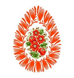 decorative ornament Easter egg vector image