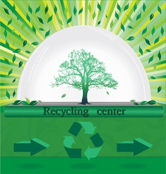 tree recycling vector image