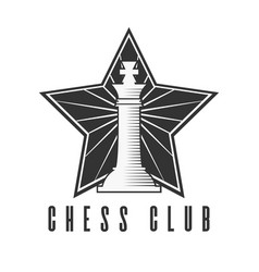 Chess club black and white emblem with chess king vector