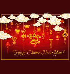 Chinese new year golden ornaments greeting card vector