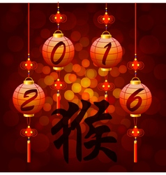 Chinese New Year lantern with hieroglyph monkey vector image