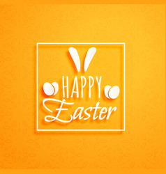 Orange background for happy easter holiday vector
