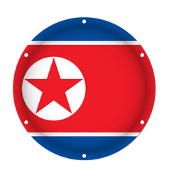 round metallic flag - north korea with screw holes vector image