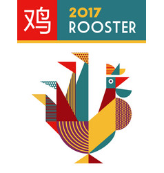 Happy chinese new year 2017 abstract color rooster vector