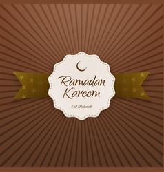 Ramadan kareem eid mubarak emblem with ribbon vector