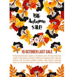 Autumn sale banner template with fall season leaf vector