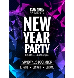 New Year party design banner Event celebration vector image