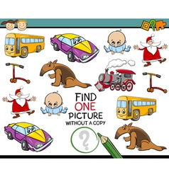 educational kindergarten task vector image
