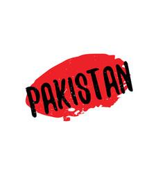 Pakistan rubber stamp vector