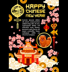 happy chinese dog new year greeting card vector image