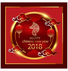 Happy chinese new year 2018 of dog image vector