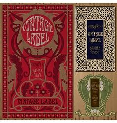 vintage items - label vector image vector image