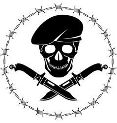 Symbol of special forces vector