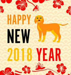celebration banner with earthen dog for happy vector image