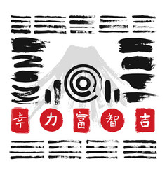 ink calligraphy brushes with japanese or chinese vector image