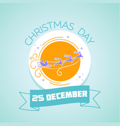 25 december christmas day vector image
