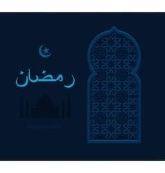 Arabesque background ramadan ramazan vector