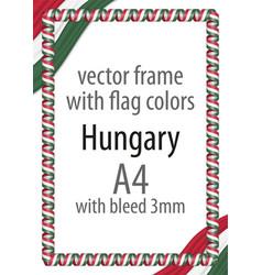 flag v12 hungary vector image vector image