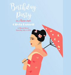 party invitation template with pretty asian girl vector image