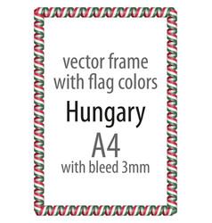 flag v12 hungary vector image
